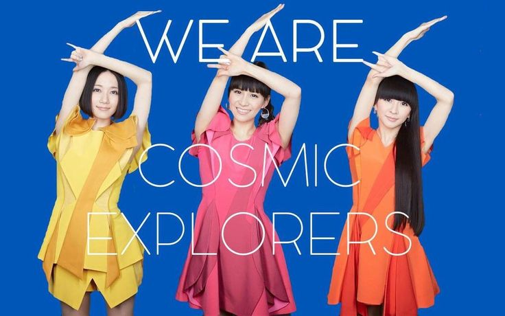 COSMIC EXPLORERのPerfume